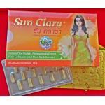 ซันคลาร่า (Sun Clara) 1 กล่อง