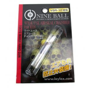 ยางฮอป Laylax Nine Ball