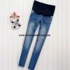 กางเกงคลุมท้อง ยีนส์ขายาว size XXL