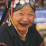 โปสการ์ด ยิ้มชาวอาข่า /ชาวเขา/การแต่งกาย