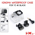 KingMa Waterproof case for Xiaomi Yi 4K