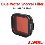Blue Water Snorkel Filter For HERO 5 BLACK