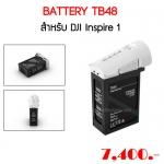 แบตเตอรี่ TB48 สำหรับ DJI Inspire 1