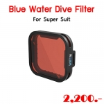 Blue Water Dive Filter For Super Suit