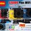 SJCAM SJ5000+ Plus Wifi แถมฟรี แบตเสริม 1 ก้อน thumbnail 1