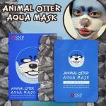 แผ่นมาส์กหน้ารูปแมวน้ำ สูตรน้ำแร่เพิ่มความชุ่มชื่นแก่ผิวหน้าให้หน้าเงาหน้าฉ่ำ
