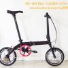 จักรยานพับ Crius Smart 2.0 สีดำ ตัวโชว์