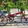 จักรยานพับ Bickerton Comet 1508