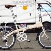 จักรยานพับ Bickerton Junction 1507 country