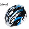 หมวกจักรยาน RockBros สีดำขาวฟ้า
