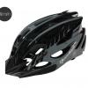 หมวกจักรยาน RockBros สีเทาดำ
