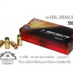 Ozkursan 9mmPAK 50Rds/Box (Lagant)