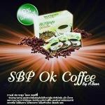 Ok Coffee กาแฟ สบายพุง โอเค คอฟฟี่ by อ.เบียร์ ผอมเร็ว ลดจริง เห็นผลได้ภายใน 1 สัปดาห์