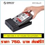 ORICO 6518US3 2.5/3.5 SATA USB3.0 Horizontal HDD Docking Station