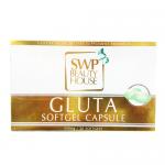 SWP GLUTA SOFTGEL เอส ดับเบิ้ลยู พี กลูต้า ใครอยากผิวขาว ออร่า แบบดารายกมือขึ้น
