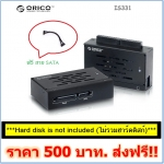 Orico IS331 ide to sata with sata cable