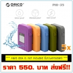 "5x Orico PHI-35 3.5"" HDD Hard Drive Case Enclosure Protector Protective Box"