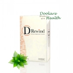 D Rewind (ดี รีไวน์) รีเซตระบบเผาผลาญใหม่ บรรจุ 30แคปซูล ราคา 1,240บาท ส่งฟรี