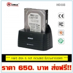 Kimax BS-HD08 1 BAY 2.5/3.5 inch sata usb3.0 HDD docking staion