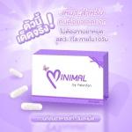 MINIMAL by Falonfon มินิมอล ลดน้ำหนัก ตัวนี้เด็ดจริง สำหรับคนดื้อยา ลดยาก ไม่ต้องทานยาหยุด