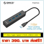 ORICO Portable Super Speed 4 Ports USB3.0 HUB Without Power Supply