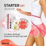 ชุดสุดคุ้ม Starter Set แกลโล (30 แคปซูล) 1 กล่อง และ ชูลา ชูล่า (5 ซอง) 1 กล่อง