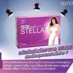 soyes STELLA โซเยส สเตลล่า ที่สุดของผลิตภัณฑ์เสริมอาหาร สำหรับคุณผู้หญิง