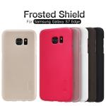 เคส Samsung S7 Edge รุ่น Frosted Sheild