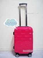 กระเป๋าเดินทางยี่ห้อไฮโปโล รุ่น Hipolo-1197 สีชมพู ขนาด 20 นิ้ว