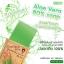 Aloe Vera 80% Soap by Sabu สบู่อโลเวล่า สารสกัดจากว่านหางจระเข้แท้ๆ คนท้อง เด็ก ผิวแพ้ง่ายใช้ได้ ปลอดภัย 100% thumbnail 2