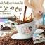 OMO COFFEE SLIM กาแฟลดน้ำหนัก โอโม่ คอฟฟี่ สลิม ฉีก ชง ดื่ม หุ่นสวยใน 7 วัน thumbnail 3