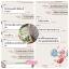 Congasia DETOX by ABJ คองกาเซีย ดีท็อกซ์ น้ำหนักลด หน้าใส ลำไส้สะอาด thumbnail 25