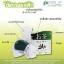 สบู่ชาเขียวล้างหน้า รักษาสิวหายตายหมดเกลี้ยง Acne Green Tea Cleanser Whipping Mousse thumbnail 2