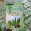 Congasia DETOX by ABJ คองกาเซีย ดีท็อกซ์ น้ำหนักลด หน้าใส ลำไส้สะอาด thumbnail 10