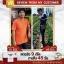 Panacea Slim W Plus พานาเซีย สลิม ดับบลิวพลัส ลดน้ำหนักแบบ Healthy สุขภาพดี thumbnail 37