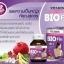 BIO Fin VITAMIN 3in1 Premium ไบโอ ฟิน วิตามิน อาหารเสริมสำหรับผู้หญิง คุณค่าที่คุณคู่ควร thumbnail 5