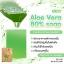 Aloe Vera 80% Soap by Sabu สบู่อโลเวล่า สารสกัดจากว่านหางจระเข้แท้ๆ คนท้อง เด็ก ผิวแพ้ง่ายใช้ได้ ปลอดภัย 100% thumbnail 11