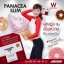 Panacea Slim W Plus พานาเซีย สลิม ดับบลิวพลัส ลดน้ำหนักแบบ Healthy สุขภาพดี thumbnail 13