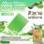 Aloe Vera 80% Soap by Sabu สบู่อโลเวล่า สารสกัดจากว่านหางจระเข้แท้ๆ คนท้อง เด็ก ผิวแพ้ง่ายใช้ได้ ปลอดภัย 100% thumbnail 7