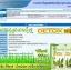 Congasia DETOX by ABJ คองกาเซีย ดีท็อกซ์ น้ำหนักลด หน้าใส ลำไส้สะอาด thumbnail 6