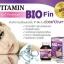 BIO Fin VITAMIN 3in1 Premium ไบโอ ฟิน วิตามิน อาหารเสริมสำหรับผู้หญิง คุณค่าที่คุณคู่ควร thumbnail 6