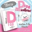 D108 Unlock all skin problems By FonnFonn D108 กลูต้า + คอลลาเจน ปลดล็อคทุกปัญหาผิว thumbnail 10