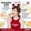 Panacea Slim W Plus พานาเซีย สลิม ดับบลิวพลัส ลดน้ำหนักแบบ Healthy สุขภาพดี thumbnail 11