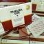 Panacea Slim W Plus พานาเซีย สลิม ดับบลิวพลัส ลดน้ำหนักแบบ Healthy สุขภาพดี thumbnail 17