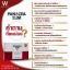 Panacea Slim W Plus พานาเซีย สลิม ดับบลิวพลัส ลดน้ำหนักแบบ Healthy สุขภาพดี thumbnail 15