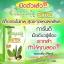 Congasia DETOX by ABJ คองกาเซีย ดีท็อกซ์ น้ำหนักลด หน้าใส ลำไส้สะอาด thumbnail 2