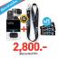 รีโมทกล้อง GoPro Smart Remote for HERO5,4 ,3+,3 thumbnail 1