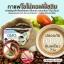 OMO COFFEE SLIM กาแฟลดน้ำหนัก โอโม่ คอฟฟี่ สลิม ฉีก ชง ดื่ม หุ่นสวยใน 7 วัน thumbnail 7