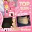 Top Slim Fitting Shorto ท็อป สลิม ฟิตติ้ง ช็อตโตะ กางเกงขาสั้น เก็บพุง ลดขาเบียด thumbnail 9