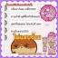 BarbiesWink Lotion บาบี้ วิ้ง โลชั่น ขาวออร่า ฆ่าไขมัน thumbnail 12